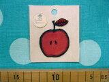 エクルラ ファブリックワッペン 【りんご/赤】リンゴアイロン接着