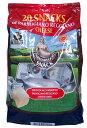 【在庫限り】【COSTCO】コストコ 【PARMAREGGIO】 パルミジャーノ ・レッジャーノチーズ ミニ20P(20g×20個)(冷蔵食品) 【送料無料】