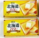 【在庫限り】【COSTCO】コストコ 【MEIJI】明治 北海道バター 200g×4箱セット (冷蔵食品) 【送料無料】