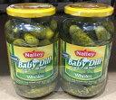 【在庫限り】【COSTCO】コストコ 【NALLY】Baby Dill Pickles ピクルス 567g×2本【送料無料】