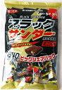 【在庫限り】【COSTCO】コストコ【有楽製菓】ブラックサン...