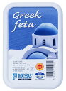 【在庫限り】【COSTCO】コストコ 【FETA】ギリシャ フェタチーズ 400g (冷蔵食品) 【送料無料】