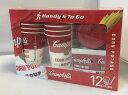 ショッピングコストコ 【在庫限り】【COSTCO】コストコ 【Cambell's】キャンベル インスタントカップスープ コーンポタージュ 12食【送料無料】