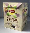 ショッピングコストコ 【在庫限り】【COSTCO】コストコ【Lipton】オーガニックダージリンティーバック アルミティーバック  80袋入り【送料無料】紅茶