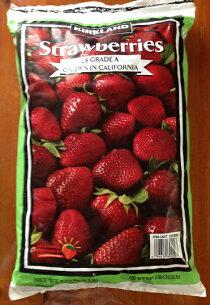 コストコ カークランド ストロベリー strawberries