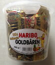 【在庫限り】【COSTCO】コストコ HARIBO ハリボー ミニゴールドベア バケツ 980g (100袋入り)【送料無料】