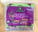【在庫限り】【COSTCO】コストコ 【SAMBZON】サンバゾン アサイー スムージーパック オリジナル リオ ブレンド 100g×8袋 (冷凍食品)Acai Berry Smo...