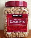 【在庫限り】【COSTCO】コストコ 【KIRKLAND】(カークランド)CASHEWS カシューナッツ ソルト 1.13kg 【送料無料】