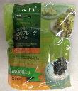 【在庫限り】【COSTCO】コストコ 韓国味付け のりフレーク 80g×3袋 【送料無料】