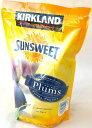 【在庫限り】【COSTCO】コストコ【KIRKLAND】(カークランド)サンスウィート ドライプルーン Sunsweet Dried PLUMS 1580g【送料無料】