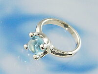 Cinderella Platinum baby ring 1 age: men 1-year-old woman