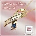 ribbon-10kpg-09