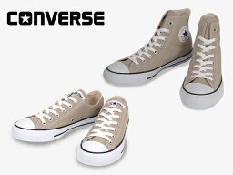 <strong>コンバース</strong> オールスター CONVERSE CANVAS ALL STAR COLORS HI OX <strong>ベージュ</strong> カラーズ ハイ オックス【店頭受取対応商品】【メーカーお取り寄せ含む】