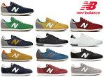 ニューバランス U220 レディース メンズ 220 AB2 AC2 AA2 AD2 BB2 BC2 BA2 DC2 DD2 DE2 DF2 DG2 CA2 CC2 new balance newbalance