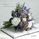 ウエディングブーケ 北欧ブートニア 結婚式 ラウンド型ブーケ 造花 ウェディング用 アレンジメント 花嫁 披露宴 森ガール バラ 紫陽花