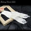 【ウェディンググローブ フィンガーレス ロンググローブ】レース 刺繍 パールビジュー  (ウェディング手袋/ブライダル/結婚式/..