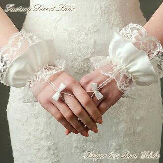 婚紗手套蕾絲緞帶花珍珠 G-1605年-55