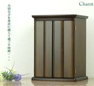 チャームBR色[家具調仏壇][小型仏壇][モダン仏壇]【smtb-f】