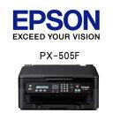 エプソン EPSON A4ビジネスインクジェット複合機 PX-505F 【スキャナ/スキャナー】 【プリンタ/プリンター】【02P05July14】