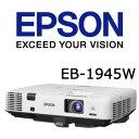 【あす楽対応_関東】EPSON EB-1945W Offirio プロジェクター【PJ特集】