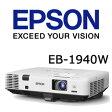 【あす楽対応_関東】EPSON EB-1940W Offirio プロジェクター(EB-1940W)【PJ特集】【02P27May16】