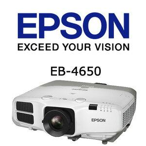 エプソン EB-4650 ビジネスプロジェクターの商品画像