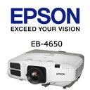 EPSON ビジネスプロジェクター EB-4650