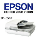 【送料無料】【スキャナ】エプソン EPSON SCANNER フラットベットスキャナ DS-6500 【スキャナー】【代引き不可】【02P05July14】