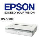 【送料無料】【スキャナ】エプソン EPSON SCANNER フラットベットスキャナ DS-50000 【代引き不可】【スキャナー】【02P05July14】