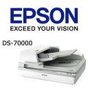 【送料無料】 エプソン EPSON SCANNER フラットベットスキャナ DS-70000 【スキャナー】【代引き不可】【02P05July14】