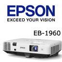 【あす楽対応_関東】EPSON EB-1960 Offirio プロジェクター【送料・代引手数料無料】【PJ特集】【02P18Jun16】