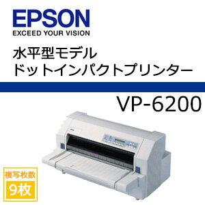 EPSON VP-6200 ドットインパクトプリンタ 【送料・手数料無料】 エプソンVP-6200ドットインパクトプリンタ幅広い印刷領域を実現!
