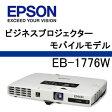 【あす楽対応_関東】EB-1776W Offirio モバイルプロジェクター【送料・代引手数料無料】【PJ特集】【02P27May16】