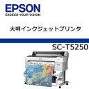 EPSON 大判プリンタ SureColor SC-T5250【代引不可商品】【02P05Nov16】