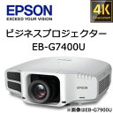 ���ץ��� EB-G7400U �ӥ��ͥ��ץ��������� ���ߥ�ǥ�