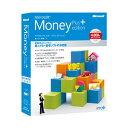 個人マネー管理ソフトの決定版【送料無料】マイクロソフト Money Plus Edition