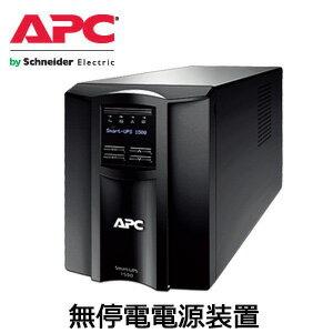 APC 無停電電源装置(UPS)Smart-UPS 1500VA LCD 100V SMT1500J【代引不可商品】【02P05Nov16】