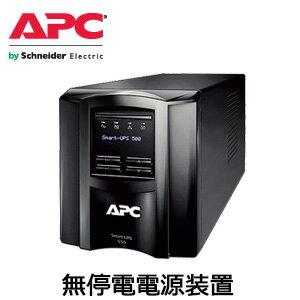 【あす楽対応_関東】APC 無停電電源装置(UPS)Smart-UPS 500VA LCD 100V  SMT500J【02P05Nov16】