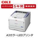 OKIデータ A3カラーLEDプリンタ COREFIDO C841DN