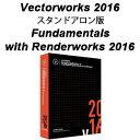 A&A Vectorworks Fundamentals with Renderworks 2016 スタンドアロン版 124061【送料・代引手数料無料】【0...