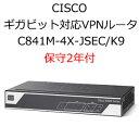 【あす楽対応_関東】Cisco ギガビット対応VPNルータ 800M JシリーズC841M-4X-JSEC/K9【保守2年付】