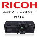【あす楽対応_関東】【在庫処分品】RICHO エントリープロジェクター PJ K111 512757【02P01Oct16】