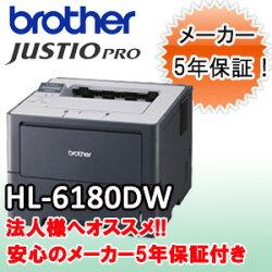 HL-6180DW