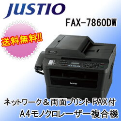 FAX-7860DW