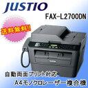 【あす楽対応_関東】ブラザー FAX-L2700DN ジャスティオ A4モノクロレーザー複合機