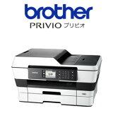 【あす楽対応_関東】ブラザー インクジェット複合機 PRIVIO (プリビオ) MFC-J6973CDW【送料・代引手数料無料