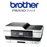 【あす楽対応_関東】 ブラザー インクジェット複合機 PRIVIO (プリビオ) MFC-J6573CDW