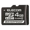 防水仕様のmicroSDHCメモリーカード。エレコム microSDHCカード 4GB MF-MRSDH04GC4W