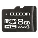 microSDHCメモリーカード。【送料無料】エレコム microSDHCカード 8GB MF-MRSDH08GC4