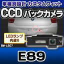 RC-BM-LS07 SONY CCD バックカメラ BMW...